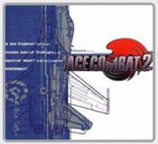 هواپیما جنگی ace combat2