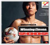 دانلود بازی فوتبالwinning eleven 2002