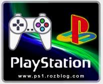 دانلود نرم افزار اجرای بازی های پلی استیشن در کامپیوتر
